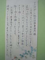 kensetsu-voice3